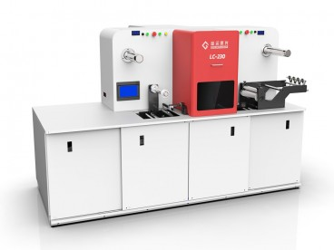 Laser Die Cutting Machine ngoba Boneka Material / Dlulisela Film