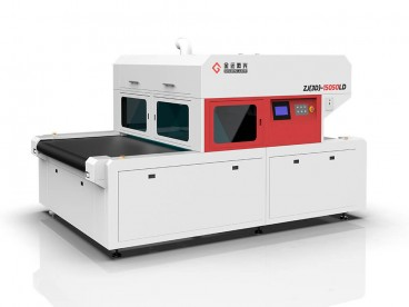 Galvo Laser Perforating Cut Machine maka Sandpaper Abrasive Discs